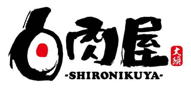 logo 标识 标志 设计 矢量 矢量图 书法 书法作品 素材 图标 640_297