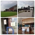 大学生�y.&��f�/&_ジョリポー - 神戸学院大でランチです大学生ごっこf