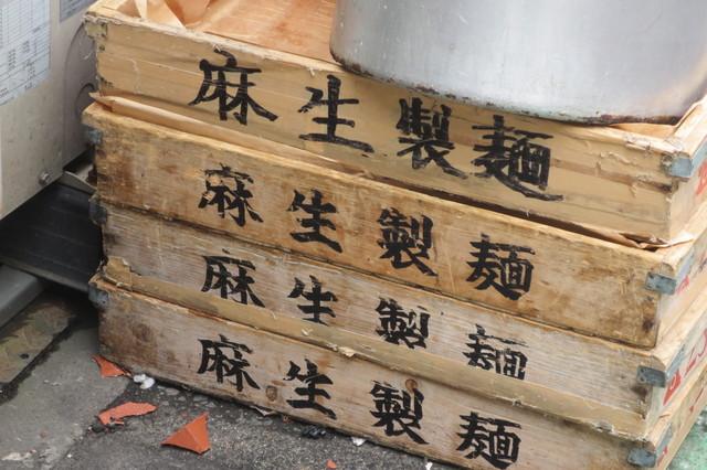 たね家 - 平冢の麻生制麺を使っているようです