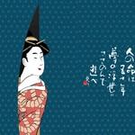 桃栗-チラシa全集全集大女孩漫画图片