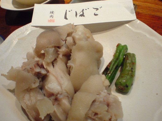jibapian_料理的照片 : yakinikujibago[食べログ](简体中文)