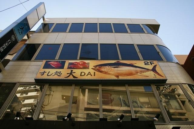 东京 大森平和岛  dai  外观的相片                   照片为消费者