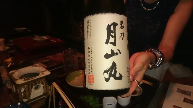 酒水的照片 : yamagatanagayasakaba[食べログ](繁体