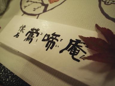其他的照片 : outeian[食べログ](繁体中文)