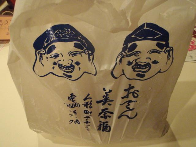 其他的照片 : minafuku[食べログ](繁体中文)