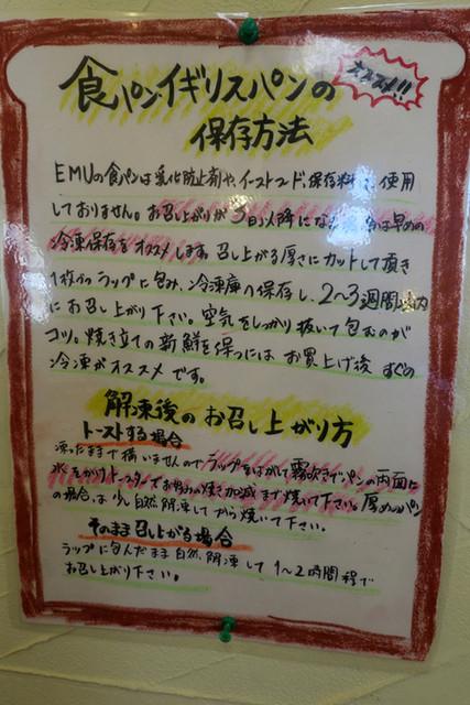 shangyuemu_emu -