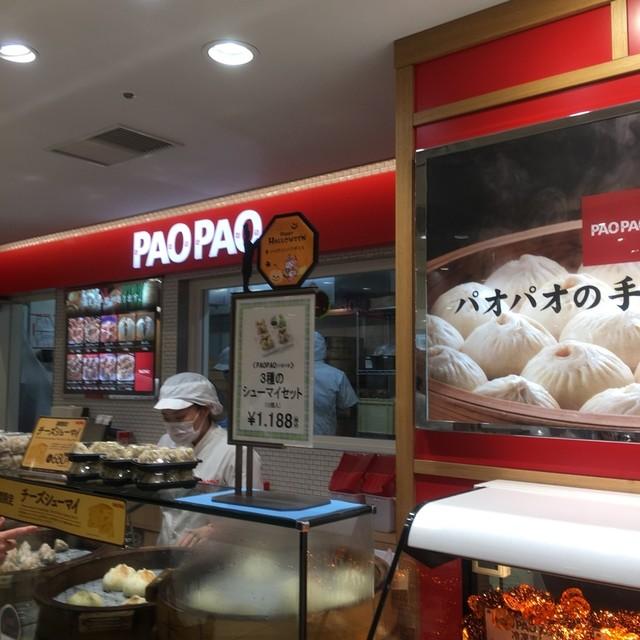 パオパオの画像 p1_35