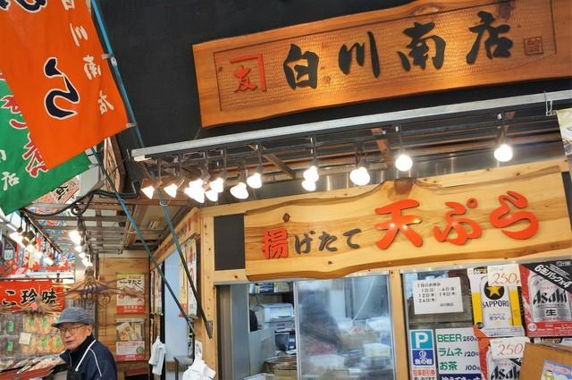 WWW_MIMISE123_COM_外观的照片 : shirakawaminamimise[食べログ](繁体