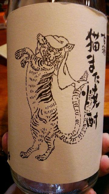酒水的照片 : torien[食べログ](繁体中文)