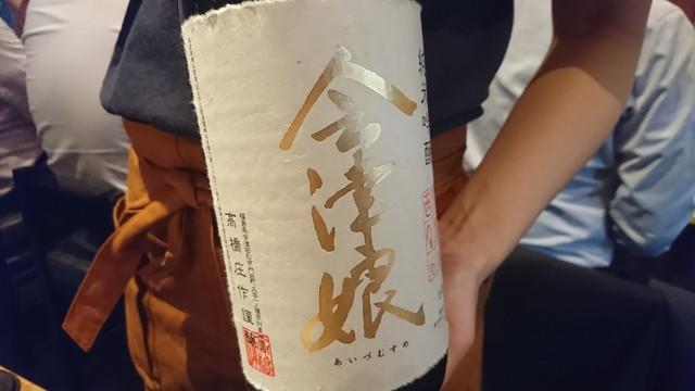 酒水的照片 : aogenkai[食べログ](繁体中文)