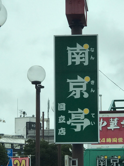 交通灯 交通信号灯 信号灯 480_640 竖版 竖屏