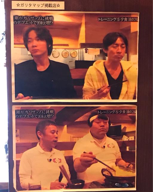 金太郎 - ガリザップで绫野刚さんも来店