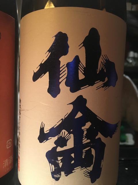 酒水的照片 : anagochirashikomachi[食べログ](繁体
