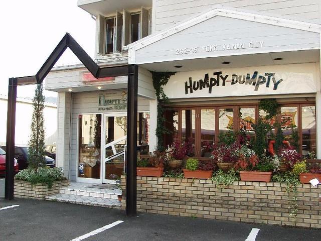 ハンプティ・ダンプティの画像 p1_22