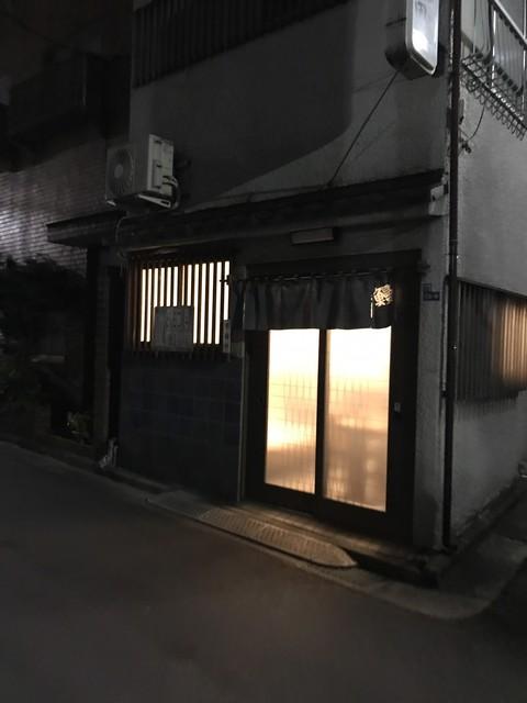 田川汽油三轮车电路图