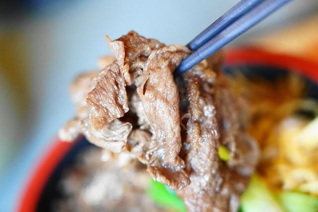 伊势 みやび - 牛肉