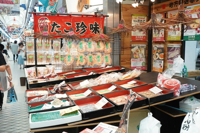 WWW_MIMISE123_COM_其他的照片 : shirakawaminamimise[食べログ](繁体