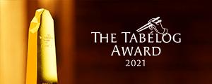 the tabelog award 2021