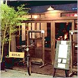 カレーとくつろぎ 旧ヤム邸 店舗外観