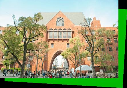 近畿大学のキャンパス