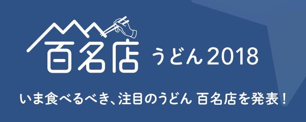 たん焼 忍 (しのぶ) - 四ツ谷/牛タン [食べログ]