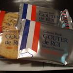 グーテ・デ・ロワ、グーテ・デ・ロワ/ホワイトチョコレート