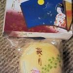 萩の月@150円