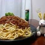 ミートソーススパゲティ(※写真は3袋分)