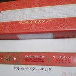 2009年10月・神戸大丸にて(^^)♪