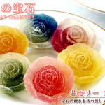 彩果の宝石花ゼリー