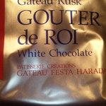 ホワイトチョコレートラスク