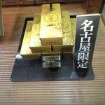 名古屋限定の金色の缶入りもあります