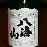 八海山 特別純米原酒生詰 4合瓶