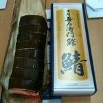 「鯖鮓」 1本 1774円