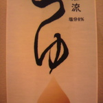 鎌田醤油だし醤油つゆ