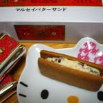 バターサンド☆1番好き♪
