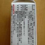 サラダ醤油☆コンテンツ