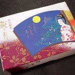 萩の月(箱)