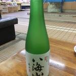 八海山 純米吟醸。