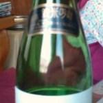 八海山 純米吟醸 瓶全体像