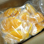 完熟マンゴー ハーフカット1Kg × 2袋