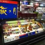 仙台駅の売り場です