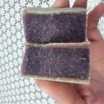紫芋あん(一吉紫いも)種子島産