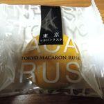 東京マカロンラスク(\1,050)のレモン
