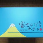 箱(正面) 色違いで富士山が書いてあります。