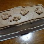 チョコレートケーキ(レギュラーサイズ1,699円)