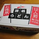讃岐うどん 半生うどん (久保田麺業*香川)