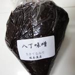 2.八丁味噌