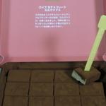 12/10限定生チョコ カルヴァドス 中身