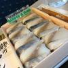 鯵の押し寿司全景
